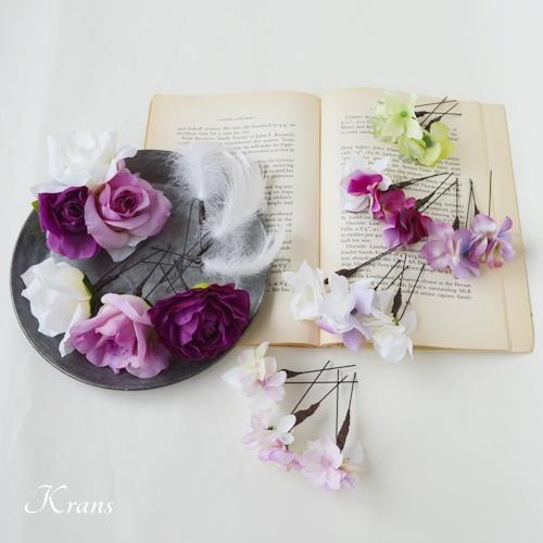 結婚式紫色髪飾り