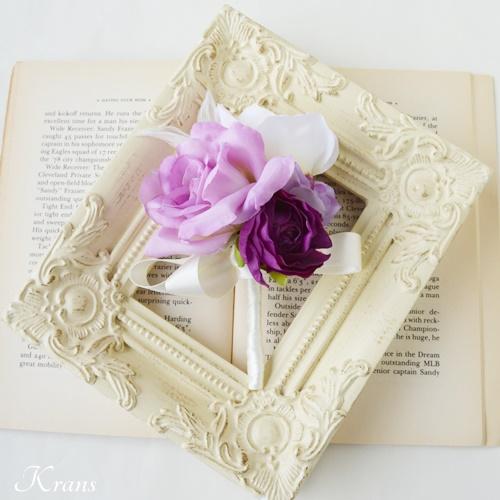 結婚式紫ブートニア