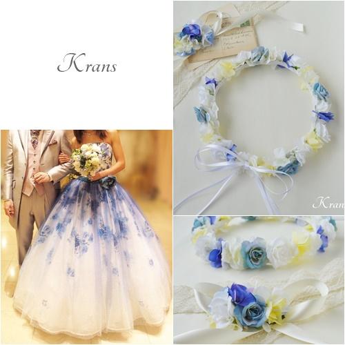 【オーダーメイド】ブルー×ホワイト×ライトブルー×イエローウェディング花冠
