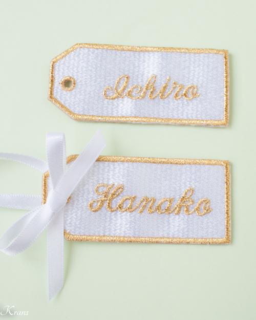 ハーバリウム 席札 受付サイン 両親への贈呈品 プチギフト 結婚式