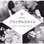 ISETAN 立川ブライダルスタイル 花冠Kransクランス