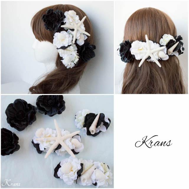 黒と白の花とヒトデ貝を使った結婚式用の髪かざり