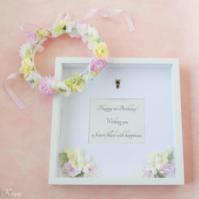 1歳のお誕生日の花冠4