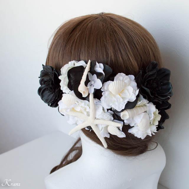 黒と白の花とヒトデ貝を使った結婚式用のヘッドドレスヘアアレンジ3