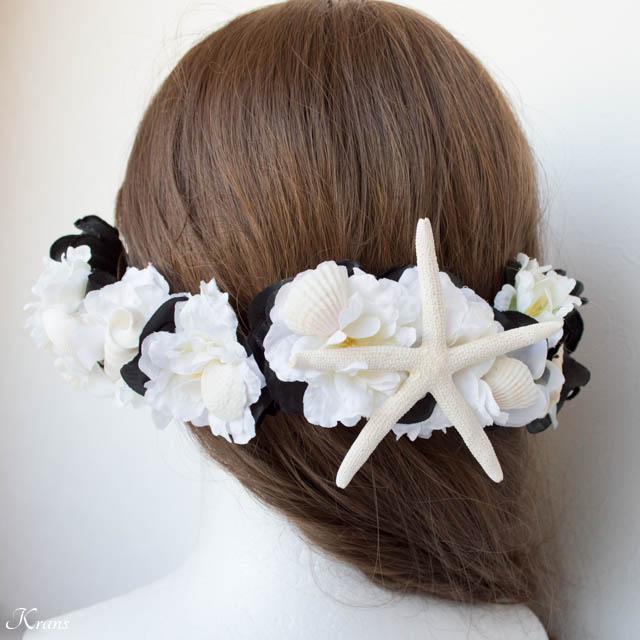 黒と白の花とヒトデ貝を使った結婚式用のヘッドドレスヘアアレンジ4