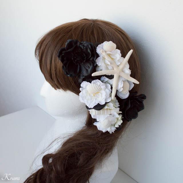 黒と白の花とヒトデ貝を使った結婚式用のヘッドドレスヘアアレンジ6