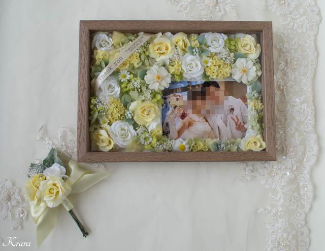 結婚式両親贈呈用イエローフラワーフォトフレーム