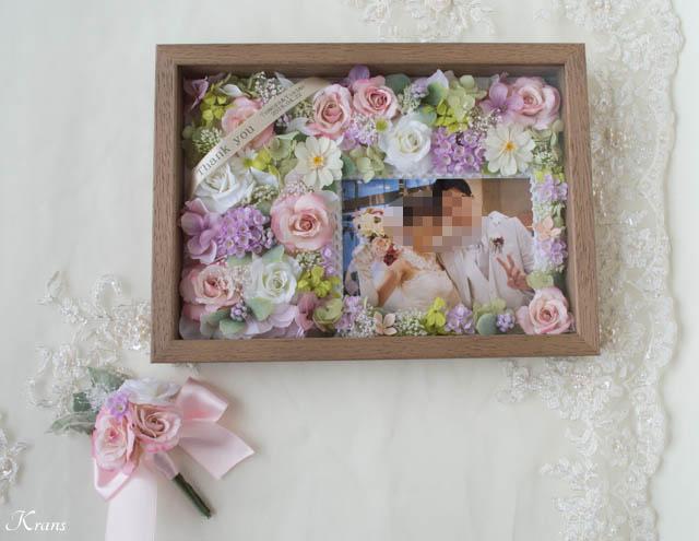 結婚式両親贈呈用ピンクフラワーフォトフレーム