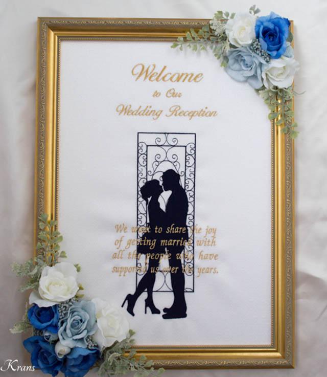 結婚式大人可愛いおしゃれなシルエットウェルカムボード1