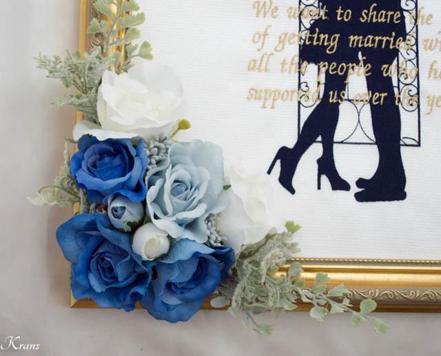 結婚式大人可愛いおしゃれなシルエットウェルカムボード2