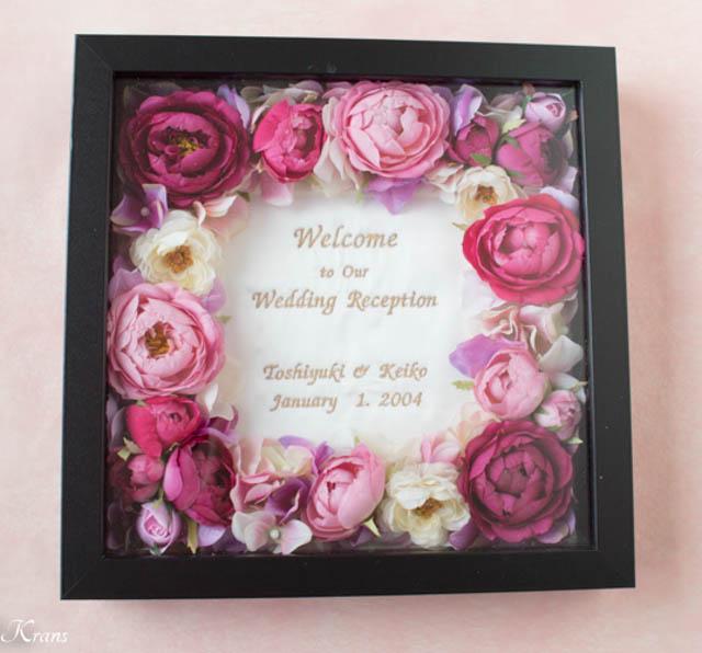 結婚式用お花いっぱいピンクラナンキュラスウェルカムボード1