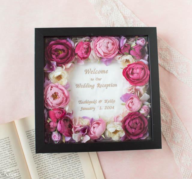 結婚式用お花いっぱいピンクラナンキュラスウェルカムボード2