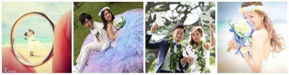 花冠をかぶった可愛い花嫁