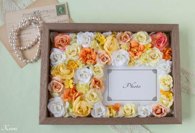 結婚式両親贈呈品フォトフレームイエローオレンジ1