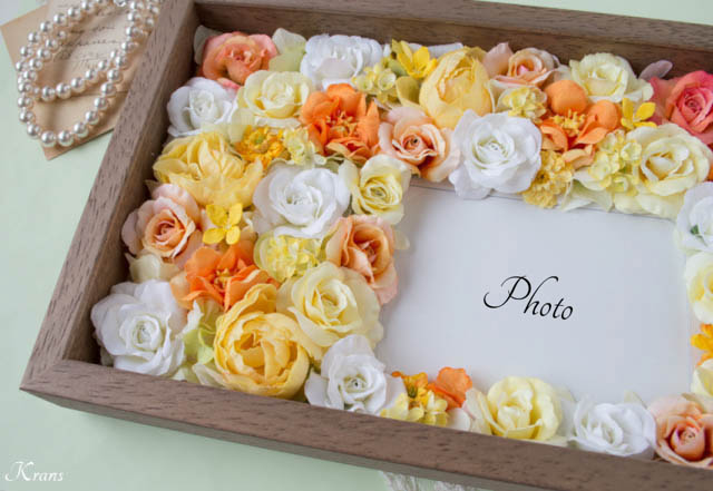 結婚式両親贈呈品フォトフレームイエローオレンジ2