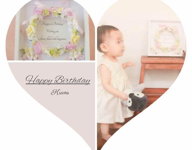 1歳のお誕生日プレゼント花冠