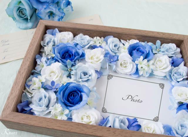 結婚式両親贈呈品フォトフレームブルー2