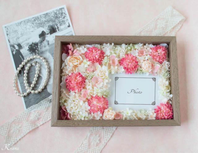 結婚式両親贈呈品フォトフレームピンク1