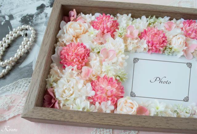 結婚式両親贈呈品フォトフレームピンク2