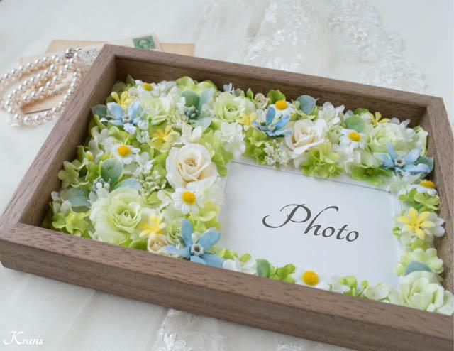 結婚式両親贈呈品フラワーフォトフレーム4