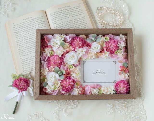 結婚式両親贈呈記念品1