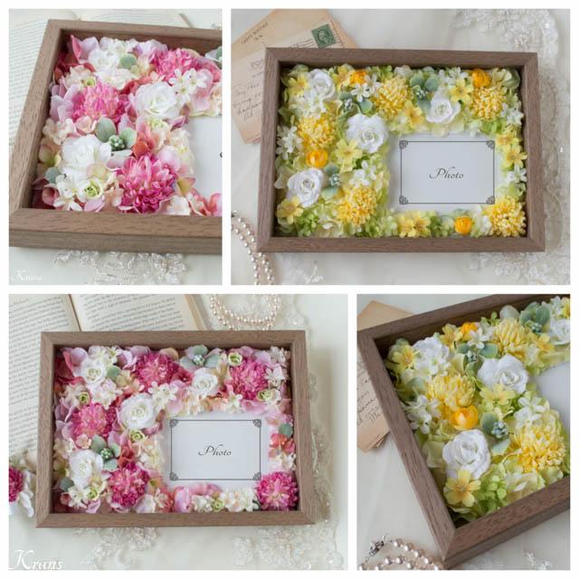 両親贈呈品結婚式用お花のフォトフレーム1