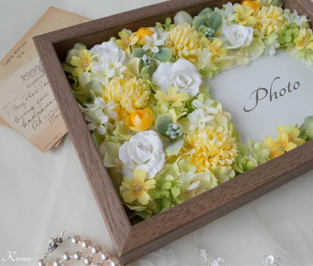結婚式両親贈呈品フォトフレーム黄色2
