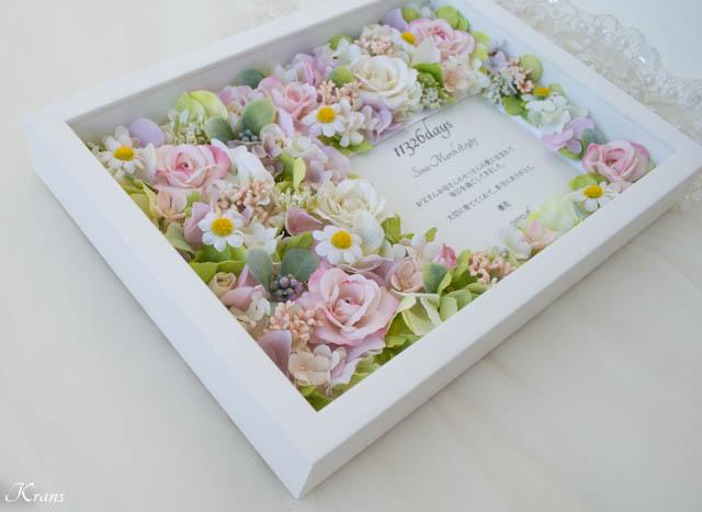 結婚式両親贈呈プレゼントピンクフラワーフレーム6