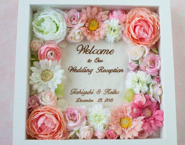 結婚式の受付におすすめ・ウェルカムボード(ライトピンク)