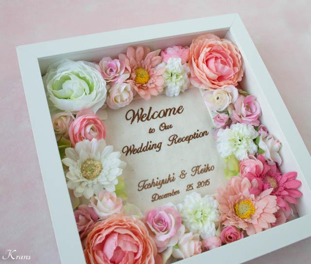 結婚式お花で囲まれた刺繍のウェルカムボード2