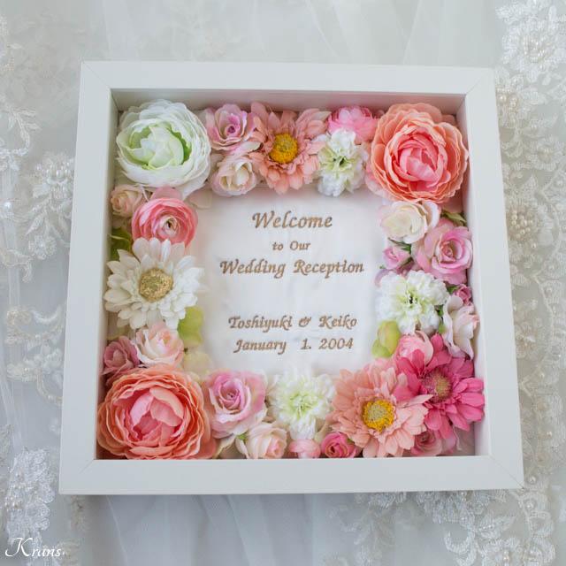 結婚式お花で囲まれた刺繍のウェルカムボード3