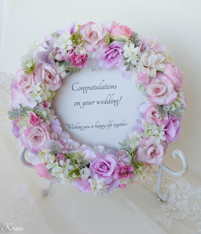 結婚祝いプレゼントフラワーリース2