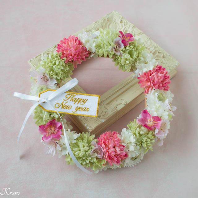 お正月から春まで使える桜と桃のリース4