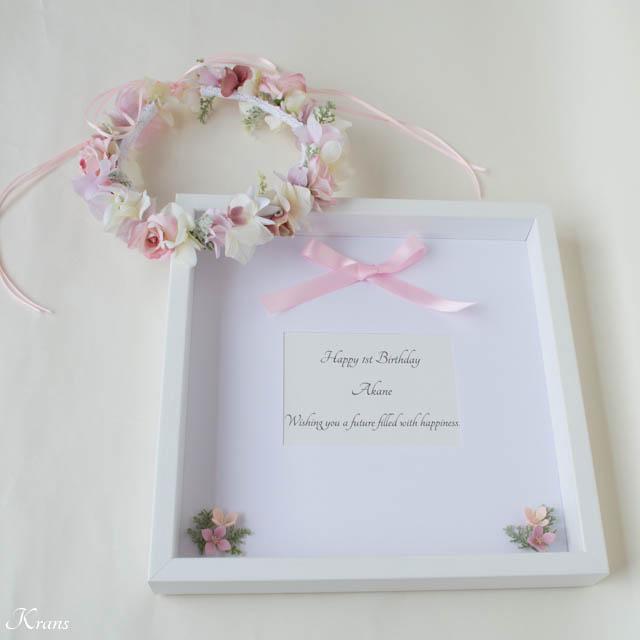 花かんむり専用保存ケース