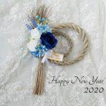 新年のご挨拶2020年