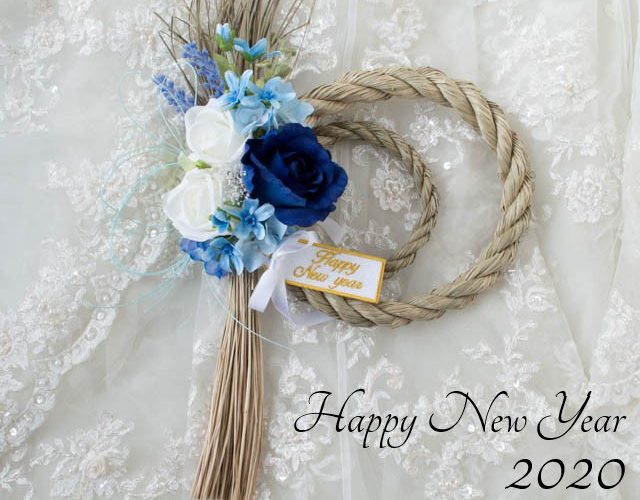 新年のご挨拶 2020年