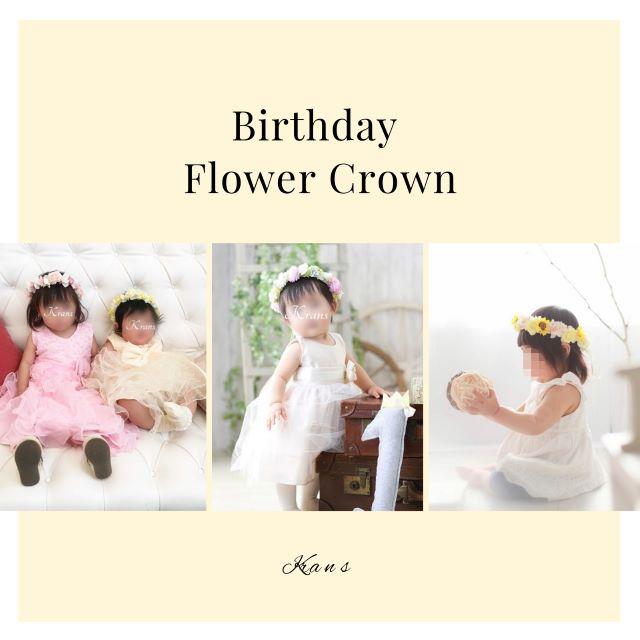 1歳のお誕生日プレゼント