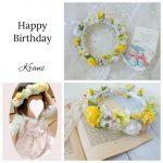 1歳誕生日プレゼント花冠