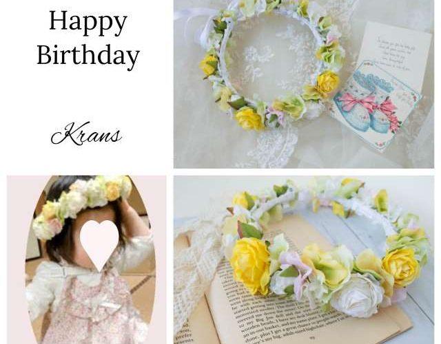 【幸せのバトン:Photo gallery】O様 (1歳のお誕生日花冠)