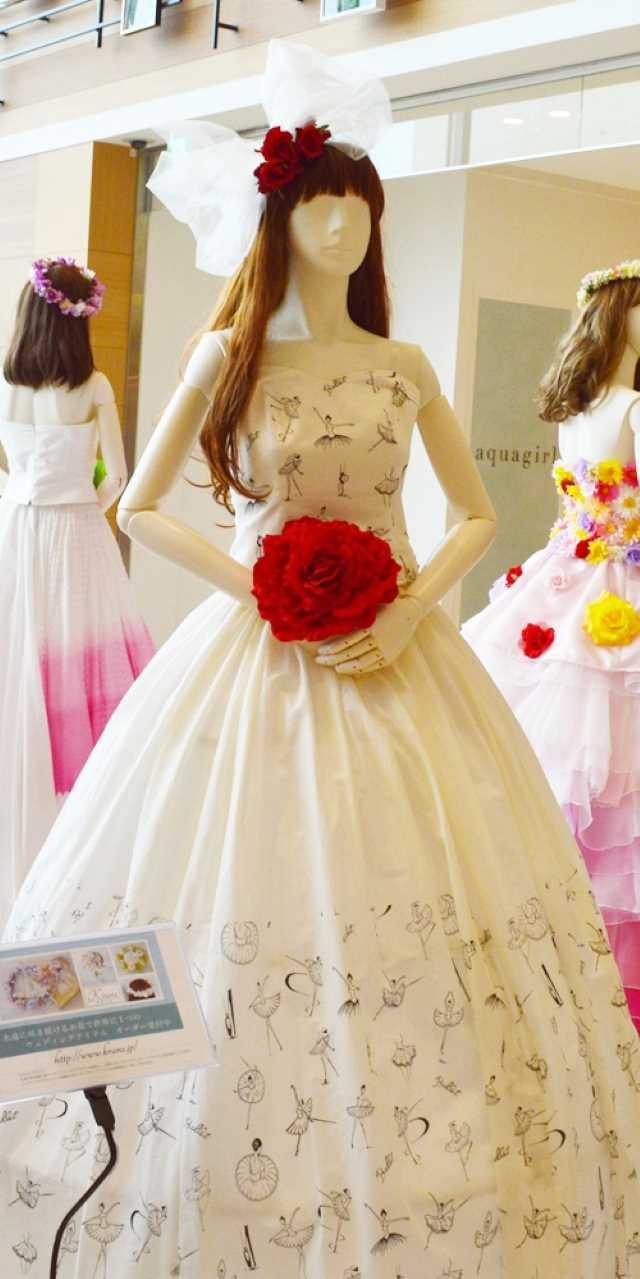 赤いメリアブーケ結婚式