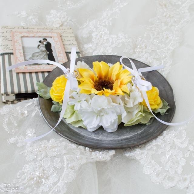 ひまわりリングピロー犬結婚式演出3